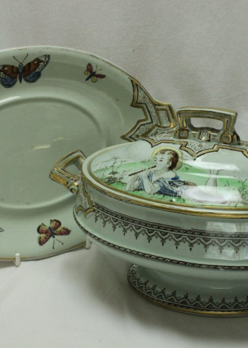 Pinder, Bourne & Co. sauce tureen