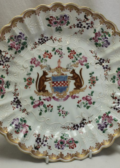 Samson of Paris mock Chinese export ware armorial plate