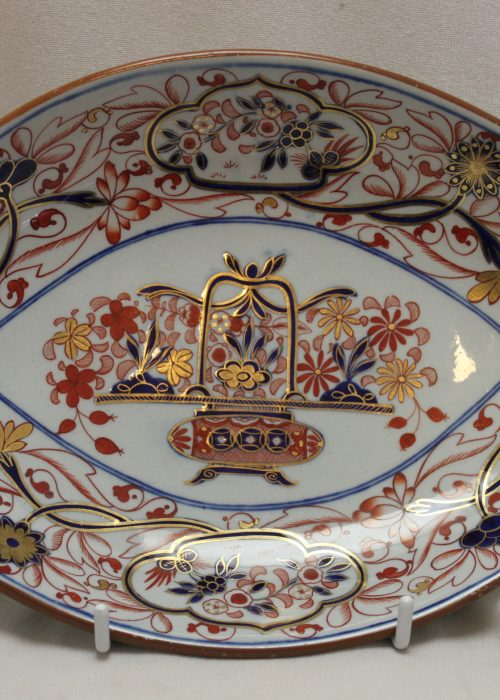 Spode Stone China dish decorated with pattern 2283.