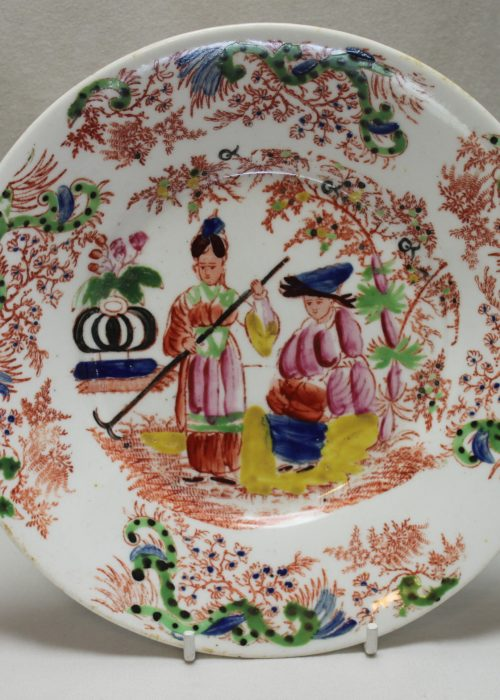 Small hand coloured Chinoiserie plate c 1845