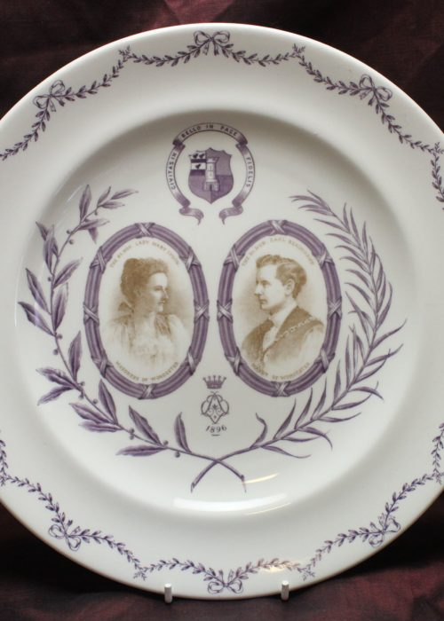 Mayor of Worcester commemorative plate 1896.
