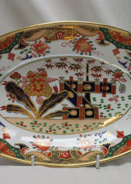 Spode serving dish decorated with pattern 967